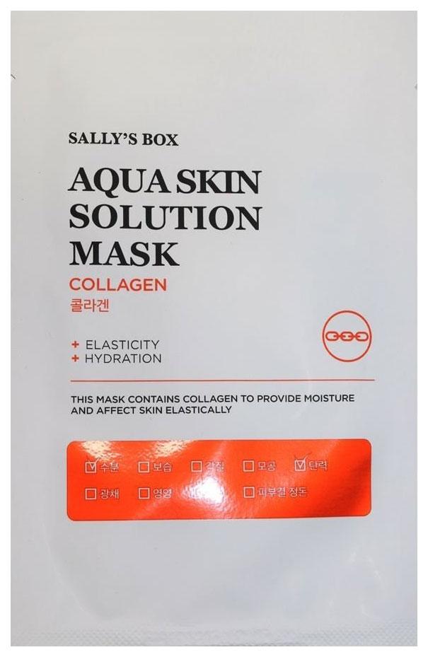 Купить Маска для лица Sally's Box Aqua Skin Solution Mask Collagen 22 мл