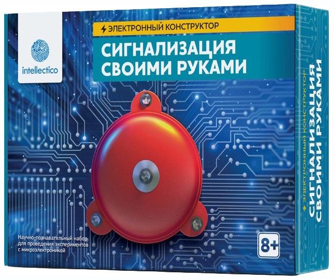 Конструктор электронный Intellectico Сигнализация своими руками 1006