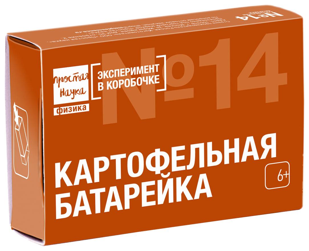 Набор для исследования Простая наука Картофельная батарейка