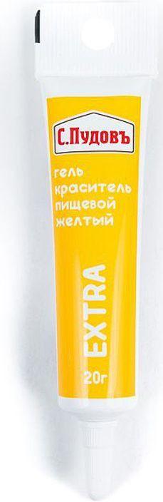 Пищевой краситель гелевый желтый С.Пудовъ 20 г фото