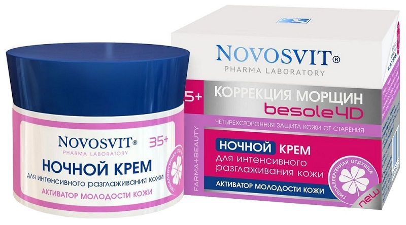 Крем для лица Novosvit Ночной для интенсивного разглаживания кожи 50 мл