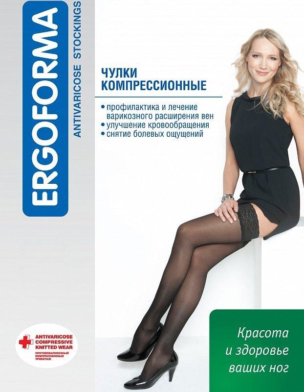 ERGOFORMA 211