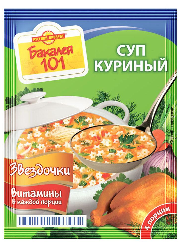 Картинки суп быстрого приготовления