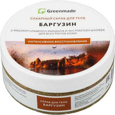 Сахарный скраб для тела GreenMade Баргузин