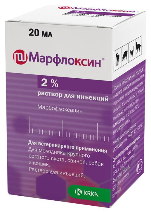 Марфлоксин 2% раствор для инъекций, 20