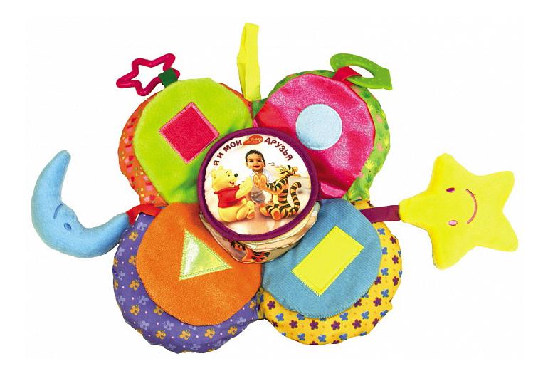 Купить Я и мои друзья, Подвесная Игрушка Росмэн Я и Мои Друзья, Книги по обучению и развитию детей