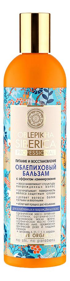 Бальзам для волос Natura Siberica для поврежденных волос Облепиховый 400 мл