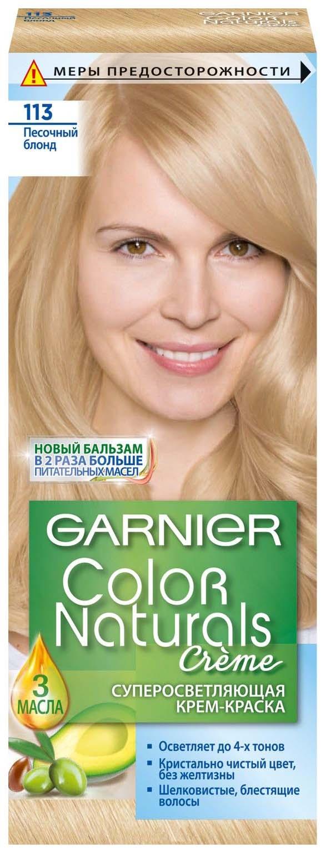 Краска для волос Garnier Color Naturals, тон №113 Песочный блонд