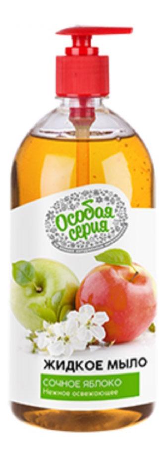Жидкое мыло Сочное яблоко 1000 мл