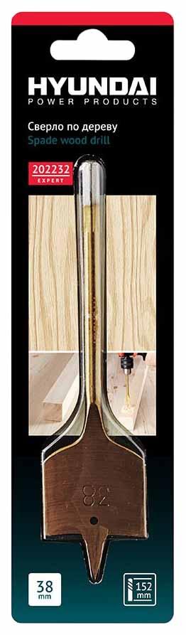 Сверло по дереву Hyundai перьевое 38x152mm (30/300)