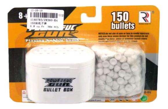 Купить Набор пуль Shantou Gepai бумажные для игрушечного пистолета 150 шт ZR360-K4, Стрелковое игрушечное оружие