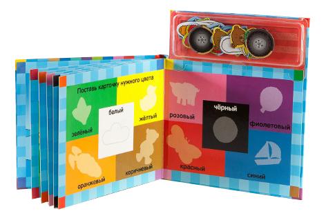 Купить Развивающая книжка Цвет Новый Формат 20098, Новый формат, Книги по обучению и развитию детей