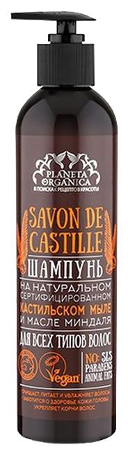 Купить Шампунь Planeta Organica Savon de Castille для всех типов волос 400 мл