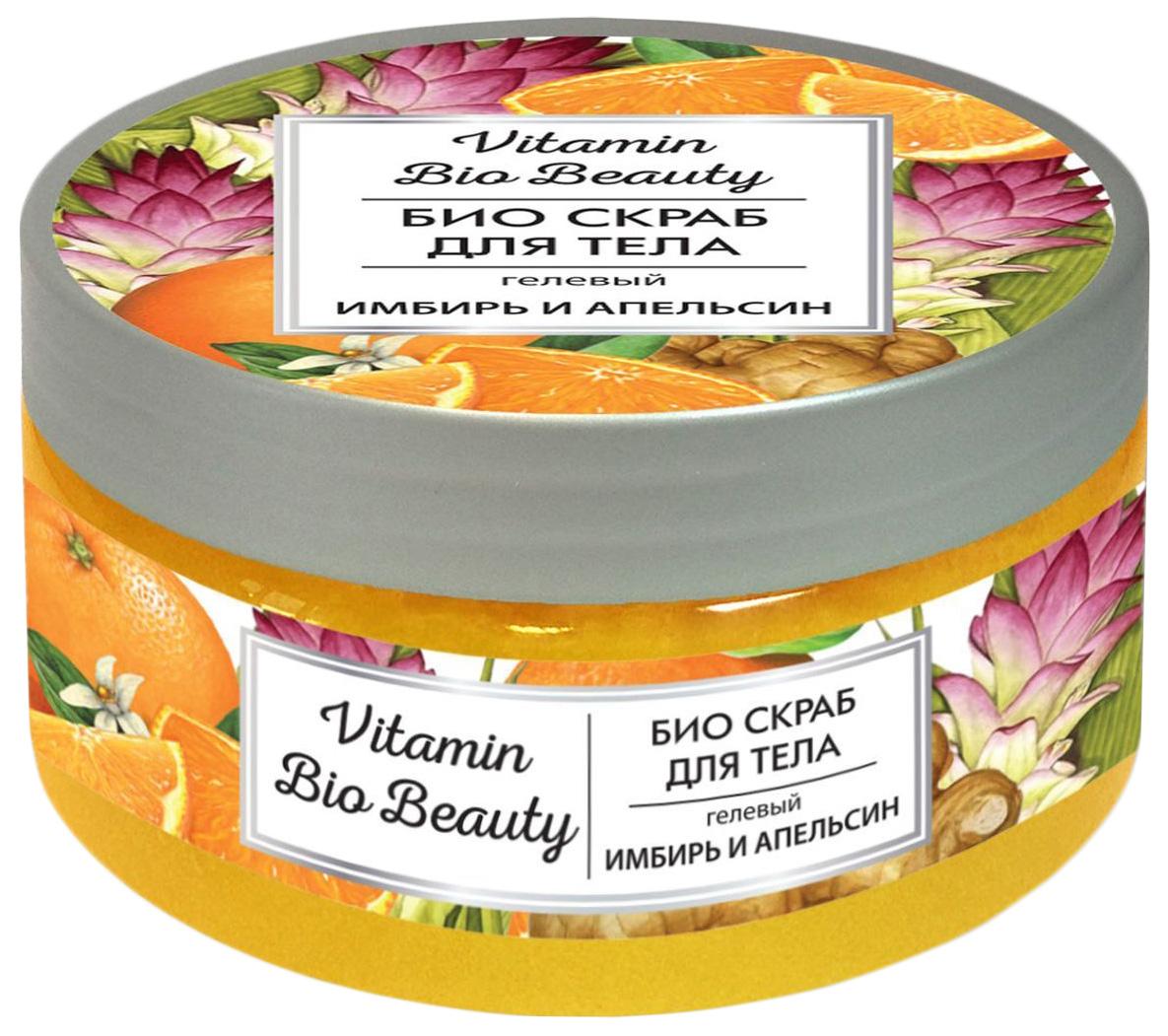 Скраб для тела Vitamin Bio Beauty Имбирь и апельсин гелевый 250 мл