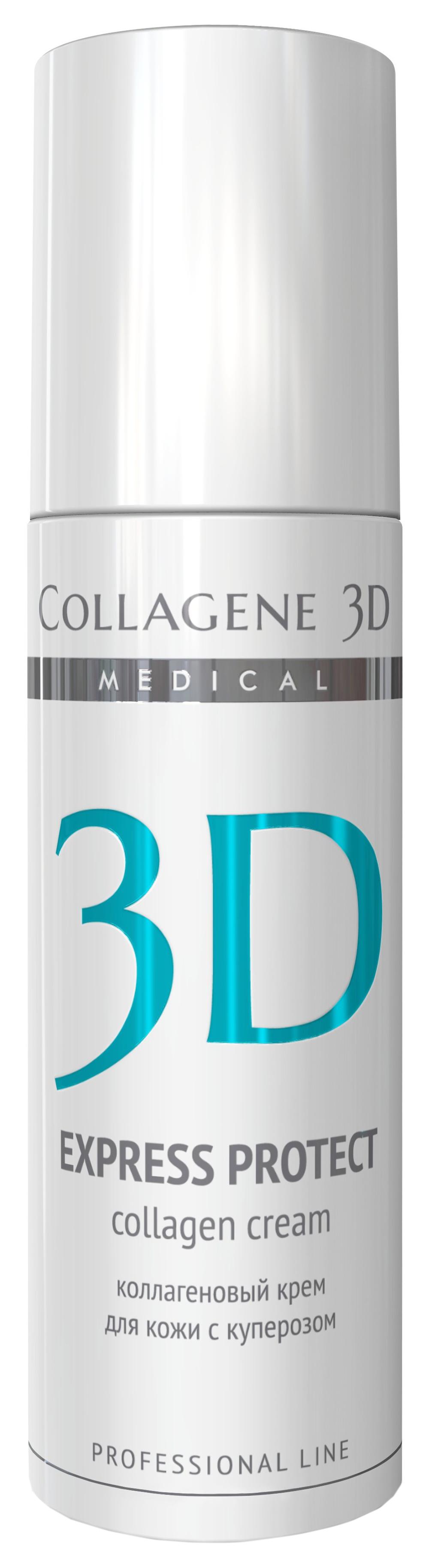 Крем для лица Medical Collagene 3D Exspress Protect 30 мл