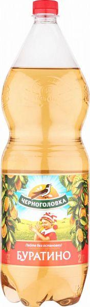 Лимонад буратино Напитки из Черноголовки сильногазированный пластик 2 л фото