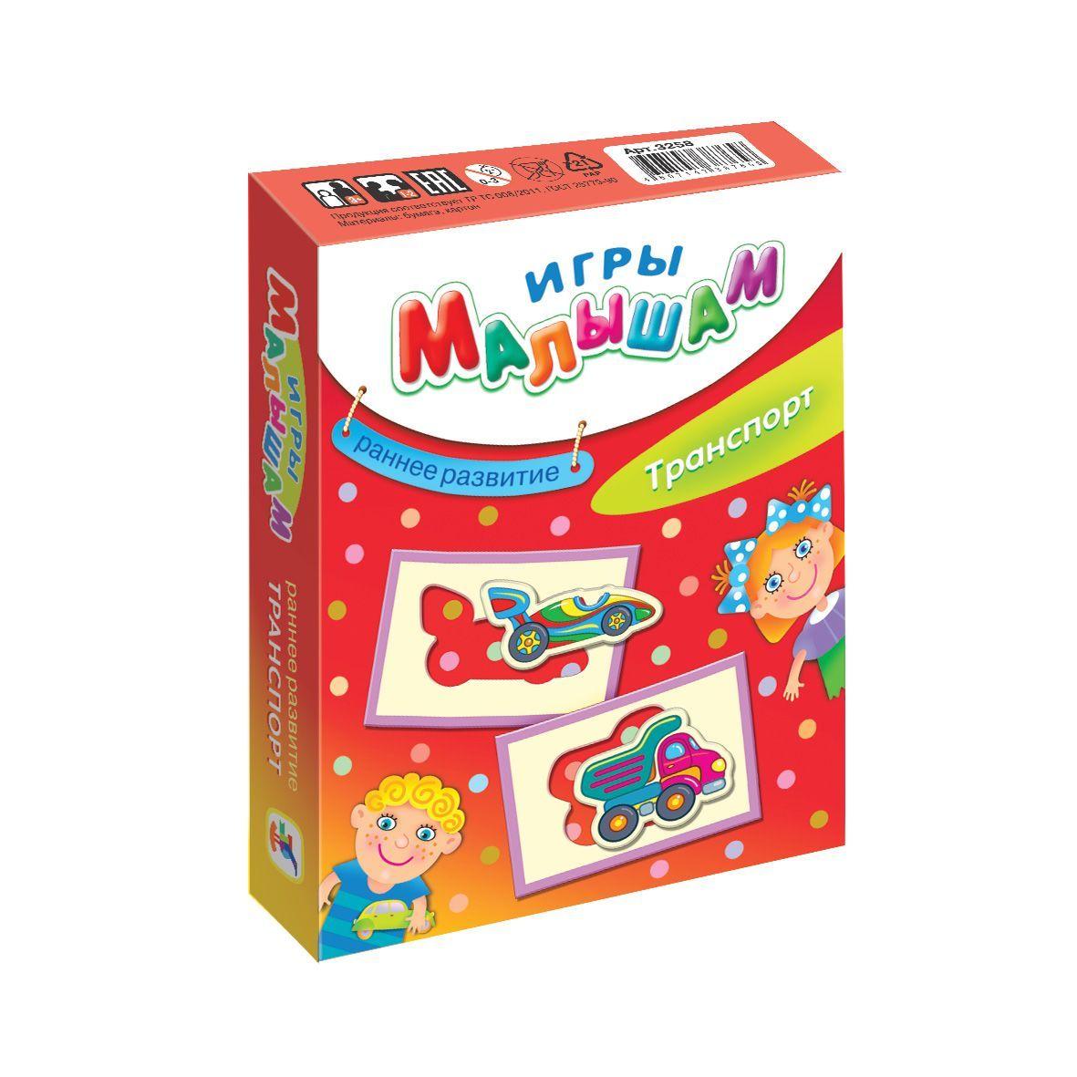 Игры открытке маме игра, днем рождения