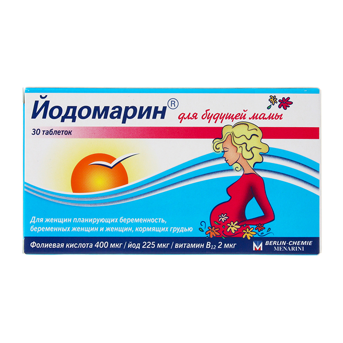 Йодомарин для будущей мамы таблетки 140