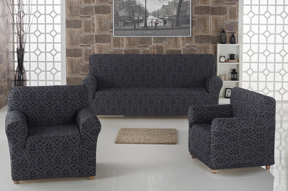 Чехол для мебели Karna Milano Цвет: Aнтрацит