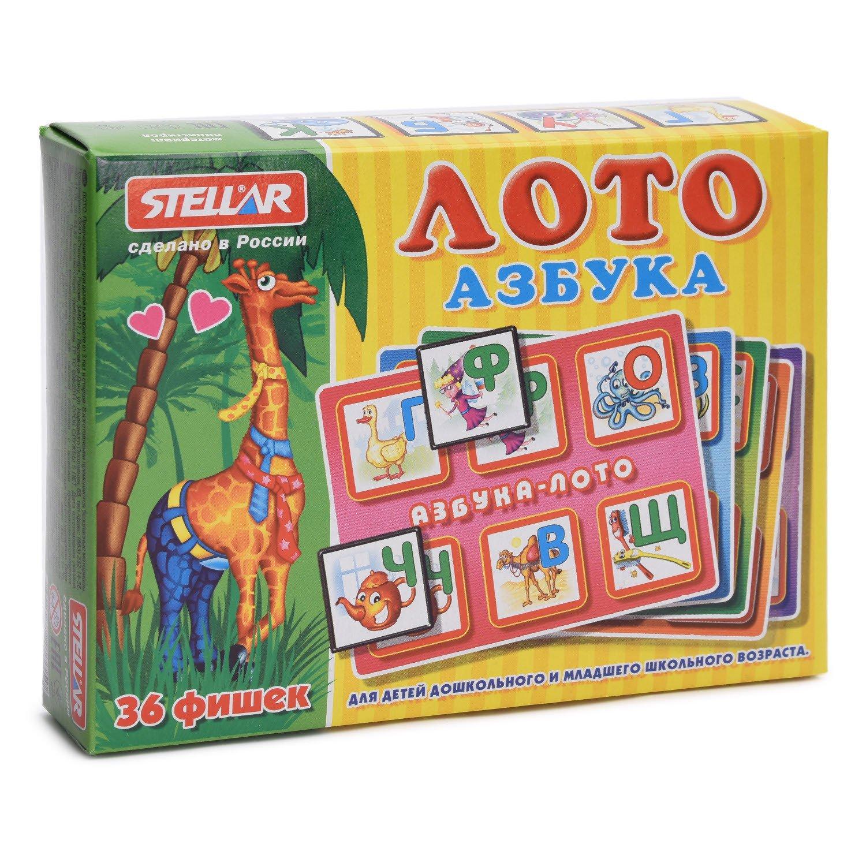 Купить Лото Азбука , STELLAR, Логические игры