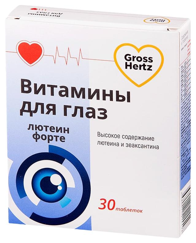 Купить Квадрат-С Лютеин Форте, Лютеин Форте Gross Hertz таблетки 30 шт.