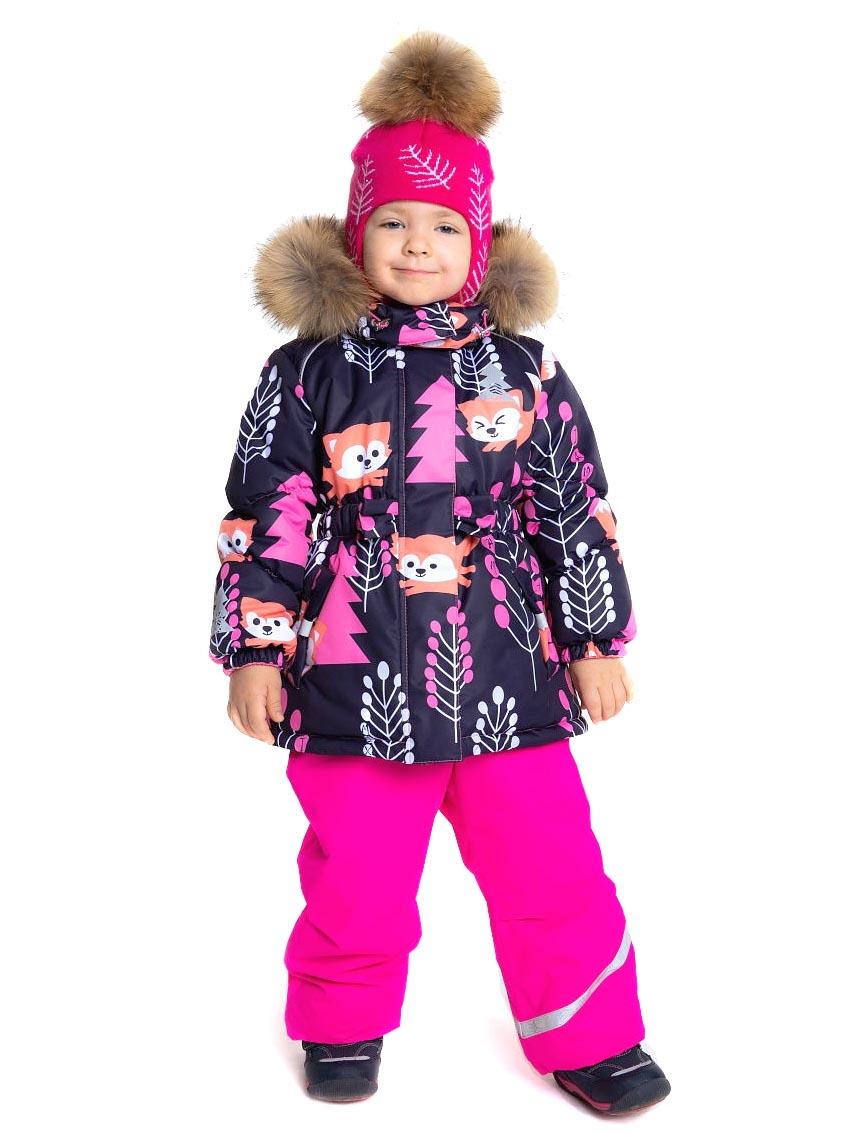 Комплект верхней одежды Stella, цв. розовый