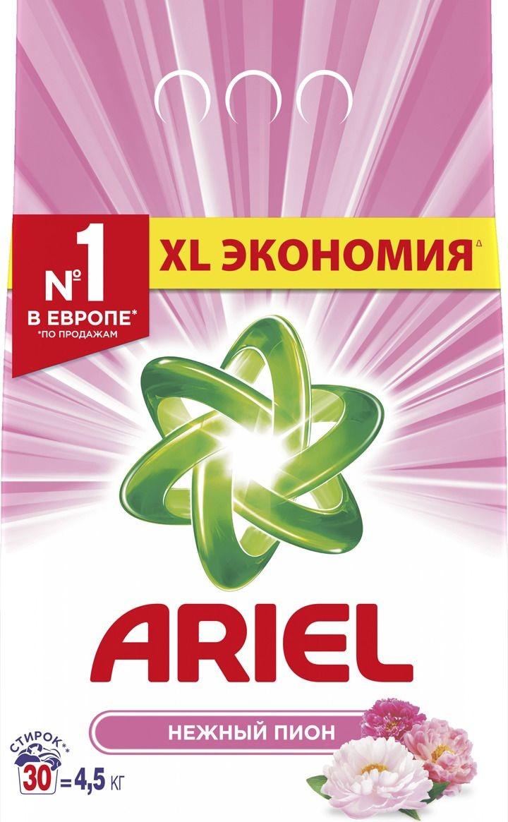 Стиральный порошок Ariel нежный пион 4.5 кг