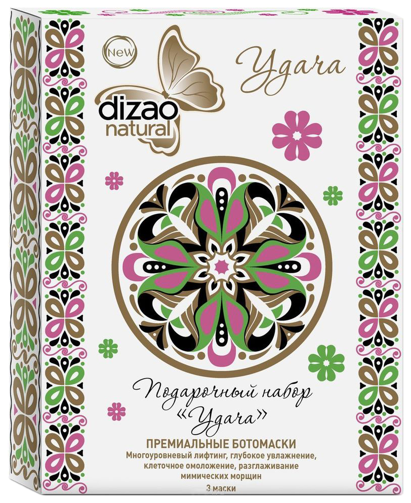 Маска для лица Dizao Natural Удача 3 шт