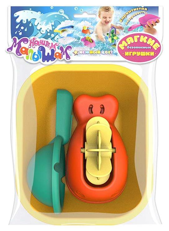 Купить Игрушка для ванны Биплант №2 ванночка, кит, ковшик, серия Нашим малышам 1605,