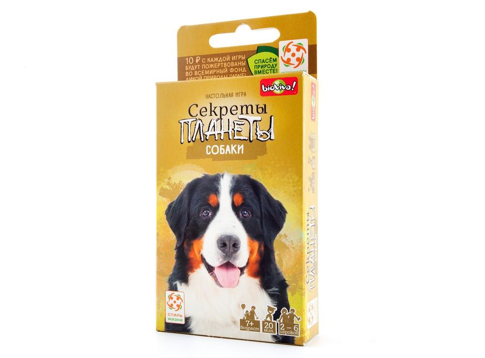 Настольная игра Стиль Жизни Секреты Планеты: Собаки фото