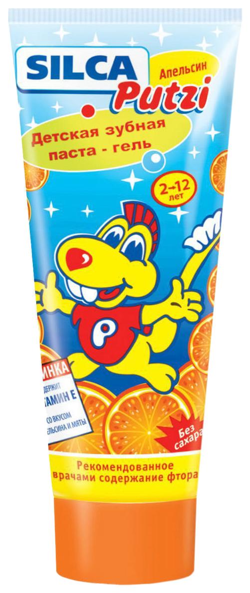 Зубная паста Silca putzi апельсин от 2 до 12 лет 75 мл /12