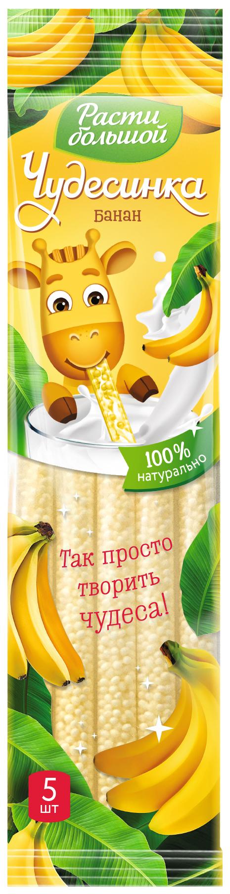 Драже Расти большой со вкусом банана фото
