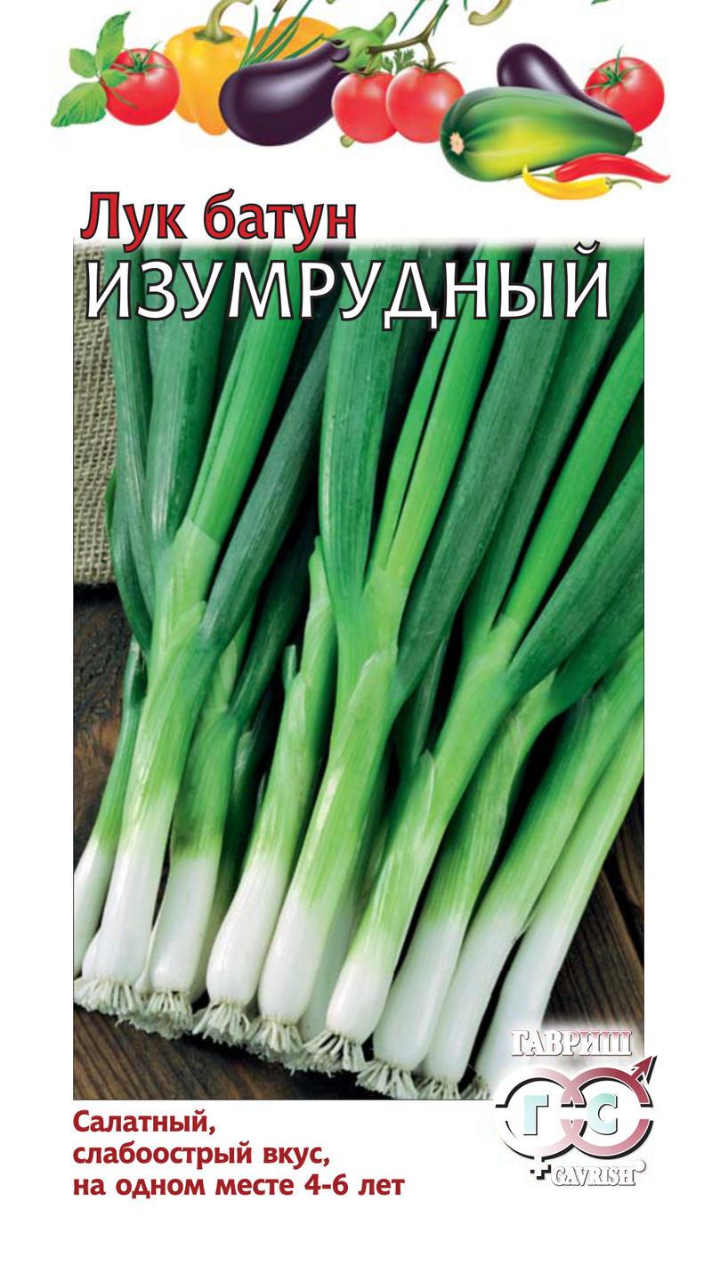 Семена Лук батун Изумрудный, 1 г, Гавриш