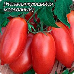 Семена Томат Непасынкующийся Морковный, 0,1 г, СеДеК фото