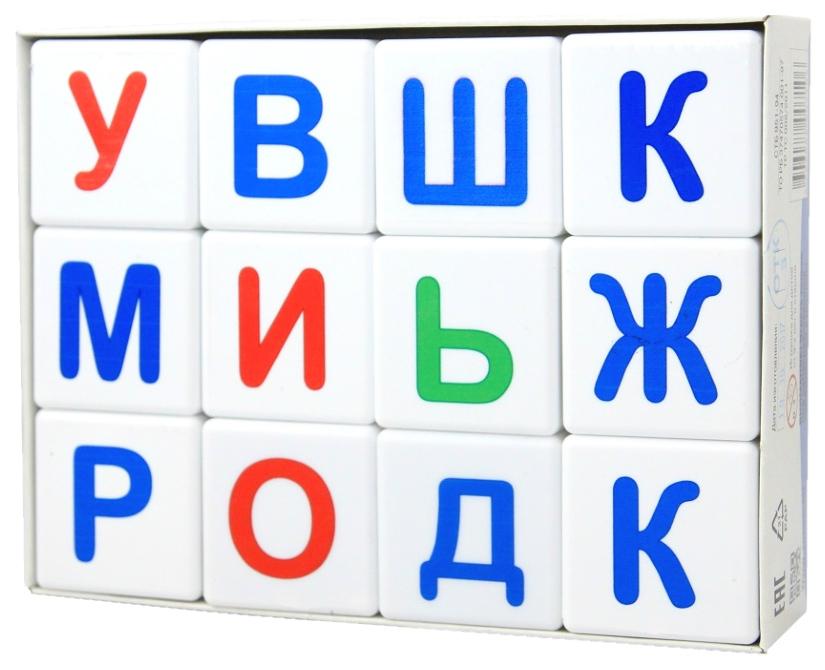 Купить Развивающая игрушка Десятое Королевство Кубики Учись играя Азбука 12 шт., Развивающие кубики