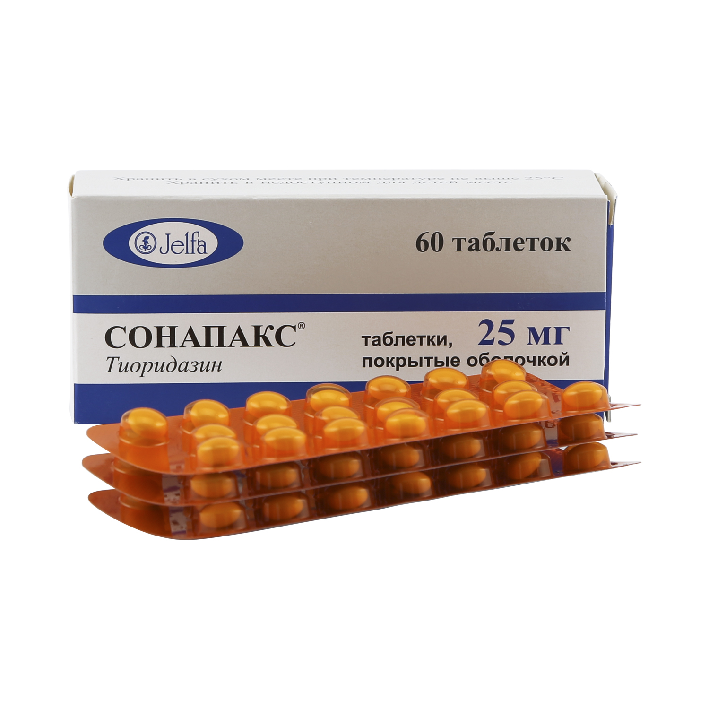 Сонапакс таблетки 25 мг 60 шт.