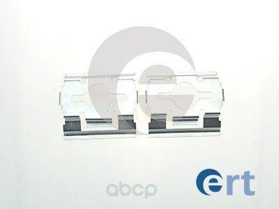 Комплект монтажный тормозных колодок Ert для Citroen