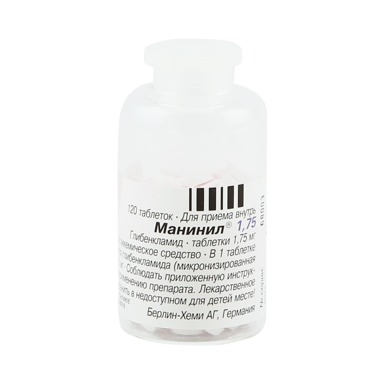 Манинил 1,75 таблетки 1,75 мг 120 шт.
