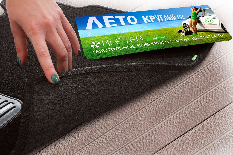 Коврики в салон Klever Standard для OPEL Astra J 2009, 4 шт. текстиль