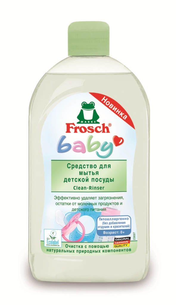 Средство Frosch для мытья детской посуды