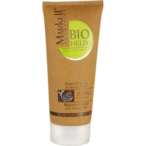 Маска-пленка для лица и шеи Markell Bio-Helix с муцином улитки 100мл