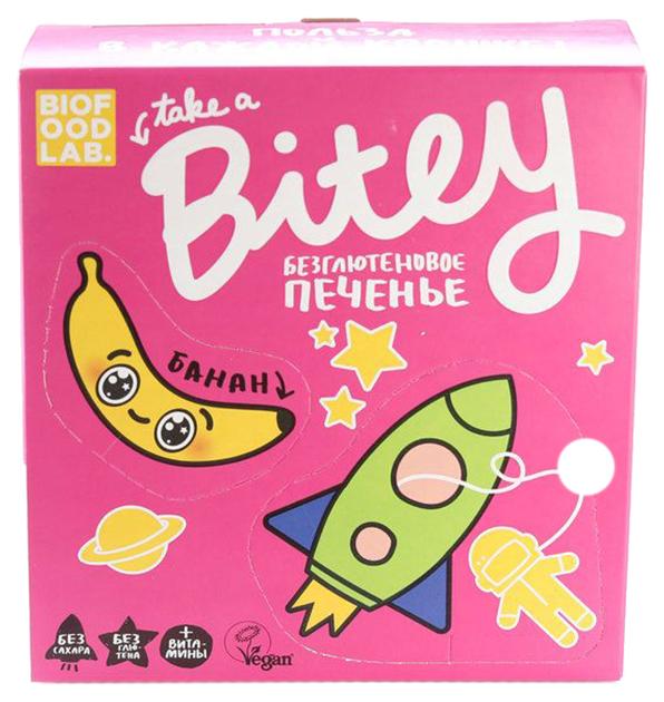 Печенье детское Bite безглютеновое банан 125 г