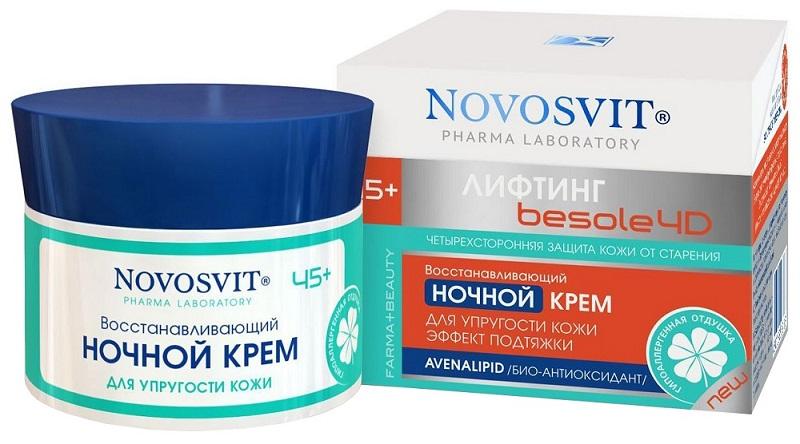 Крем для лица Novosvit Восстанавливающий ночной для упругости кожи 50 мл