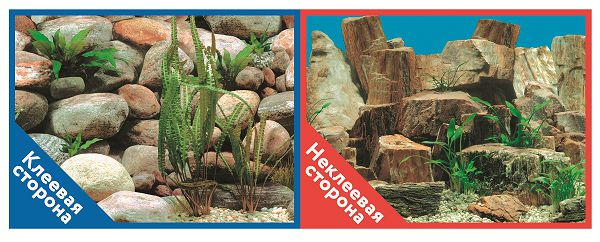 Фон для аквариума Prime самоклеющийся Каменная терасса/Каменный рельеф