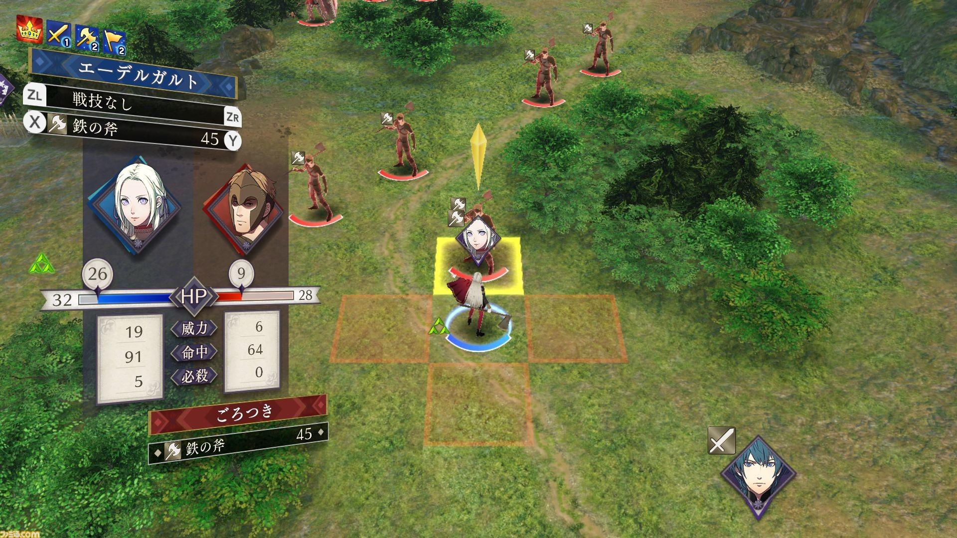 Игра Fire Emblem: Three Houses для Nintendo Switch фото
