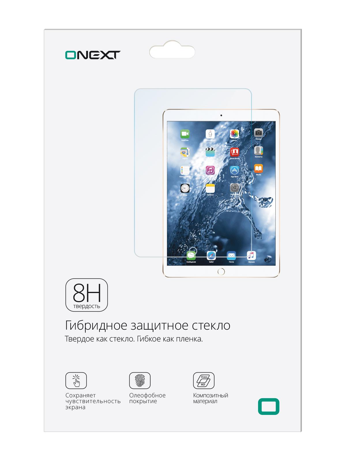 Защитное стекло Onext 41518 для Apple iPad mini 2/3 (гибридное)