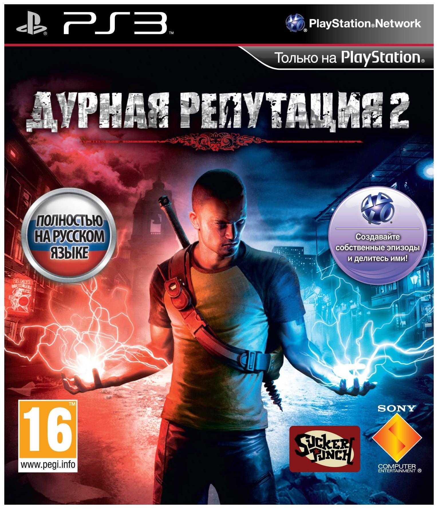 Игра Дурная репутация 2 (Essentials) для PlayStation 3 Sony Дурная репутация 2 (Essentials)