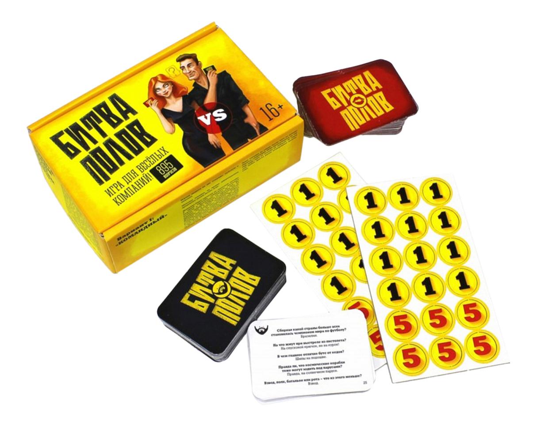 Настольная игра Нескучные игры Битва полов Бэмби