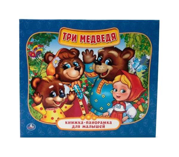 Купить Книжка Умка Три Медведя, Книги по обучению и развитию детей
