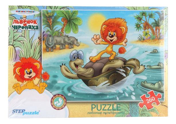 Пазл Step Puzzle Львенок и черепаха 260 Элементов